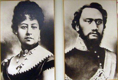 Queen Emma and King Kamehameha - 1859