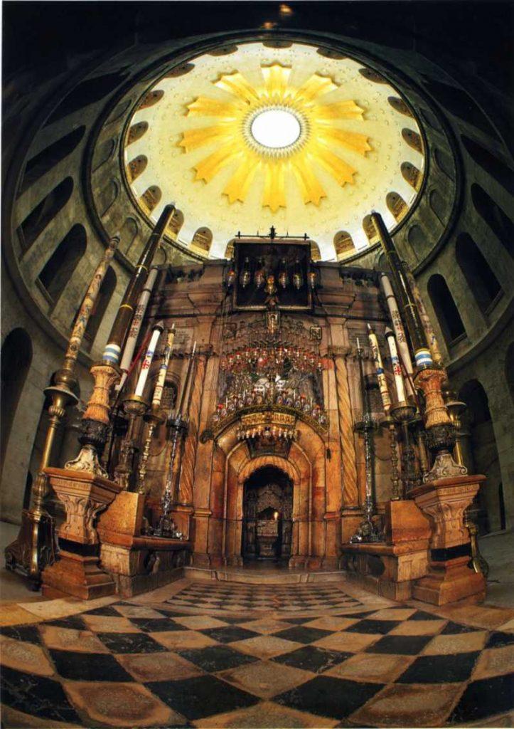 Holy Sepulchre Ciborium